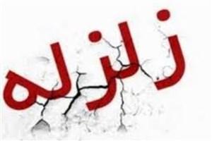 هجدک کرمان باز هم لرزید ، این بار  به بزرگای 5/1 ریشتر