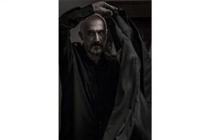 «لاتاری» به جشنواره فجر رسید