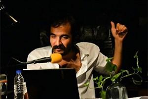آغاز اجراهای «شرقی غمگین» در پردیس تئاتر تهران