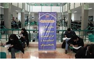 نتایج گروه استادان سی و دومین جشنواره ملی قرآن و عترت دانشگاهیان مشخص شد