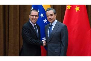 موضع ضدآمریکایی چین در قبال ونزوئلا ؛ آمریکا داور حقوق بشر بین المللی نیست!