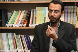 راهاندازی مرکز هماهنگی بسیجهای دانشگاه آزاد در واحدهای دانشگاهی