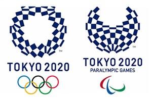 برگزاری مسابقه طراحی برای انتخاب مدال بازیهای توکیو
