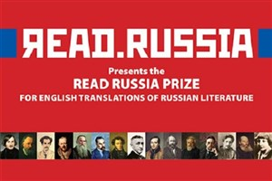 نامزدهای جایزه ادبی روسیه معرفی شدند