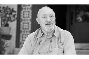 «جرالد گرینبرگ» برنده جایزه اسکار درگذشت