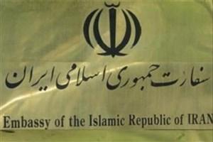 بیانیه سفارت ایران در لاهه درباره اقدام منفی یک مقام حزبی هلند