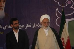 دانشگاه آزاد اسلامی از سوی ستاد اقامه نماز کشور شایسته قدردانی شد