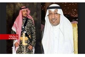 بازداشت شاهزاده سعودی با مواد مخدر در بیروت