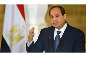 خط و نشان رییس جمهور مصر برای داعش
