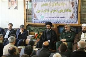 دیدار اعضای ستاد بزرگداشت اربعین با امام جمعه اردبیل/ عکس