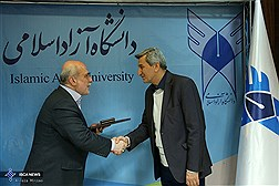 مراسم تکریم و معارفه سرپرست پژوهشگاه مرکزی دانشگاه آزاد اسلامی