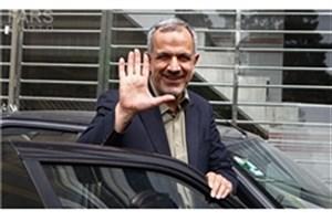 نقش تجار و بازرگانان در توسعه تهران