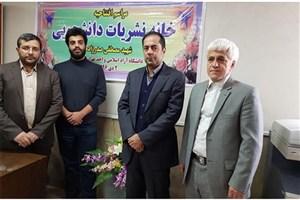 خانه نشریات دانشجویی دانشگاه آزاد اسلامی واحد تهران مرکزی آغاز به کار کرد