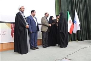 تجلیل از پژوهشگران برتر در دانشگاه آزاد اسلامی استان قم