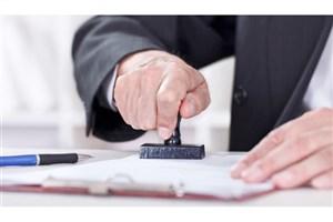 ثبت ١٣ میلیون سند در دفاتر اسناد رسمی در ٩ماهه سال ٩٦