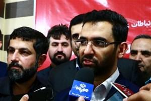 کاهش ۴۰ درصدی دیتا و افزایش ۳۵ درصدی مکالمات در زلزله تهران