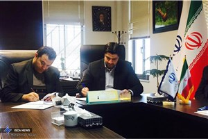 انعقاد تفاهمنامه دانشگاه آزاد اسلامی علی آباد کتول با اداره کل ورزش و جوانان استان گلستان
