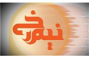 سری جدید «نیم رخ» به روی آنتن شبکه قرآن و معارف سیما میرود