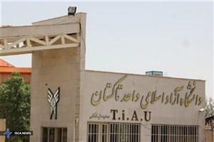 اختصاص بخشی از حقوق کارکنان دانشگاه آزاد اسلامی تاکستان به زلزله زدگان کرمانشاه