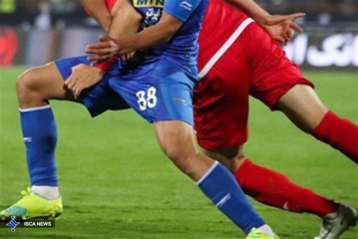 آغاز مسابقات هفته بیست وچهارم لیگ برتر با یک دقیقه سکوت و قرائت فاتحه