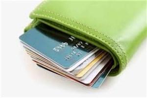 آغاز مذاکرات حقوقی ایران و روسیه برای اتصال کارتهای بانکی