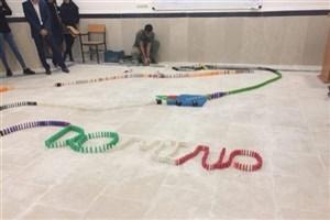 برگزاری سومین دوره مسابقه دومینو در دانشگاه آزاد اسلامی اوز