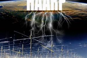 بررسی علمی و تخصصی پروژه هارپ و نقش آن در ایجاد زلزله های اخیر ایران