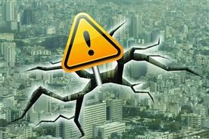بازار کاسبان زلزله رونق گرفت/ جویندگان گنج در جست وجوی زلزله
