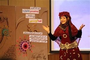 بیستمین جشنواره بینالمللی قصهگویی در بهمن ماه
