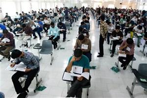 جزئیات آزمون های سراسری سال 98 و 99 مشخص شد