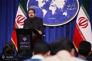 آغاز نشست خبری سخنگوی وزارت امور خارجه