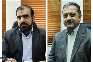 انتصاب دو معاون جدید در دانشگاه آزاد واحد اصفهان(خوراسگان)