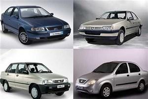 مظنه  انواع خودرو دست دوم در بازار چند؟ + جدول قیمت