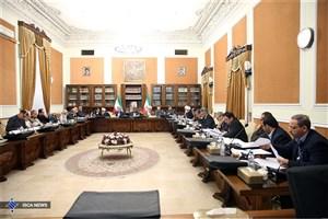 اعضای هیئت عالی نظارت مجمع تشخیص مصلحت نظام انتخاب شدند+اسامی