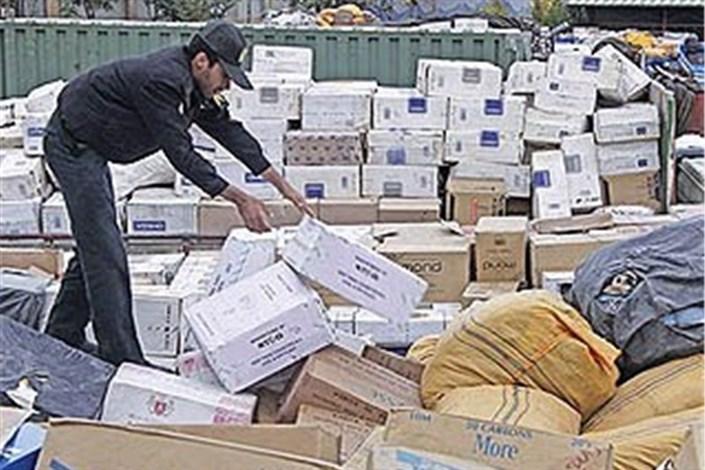 کشف محموله 3 میلیاردی لوازم آرایشی و اسباب بازی قاچاق
