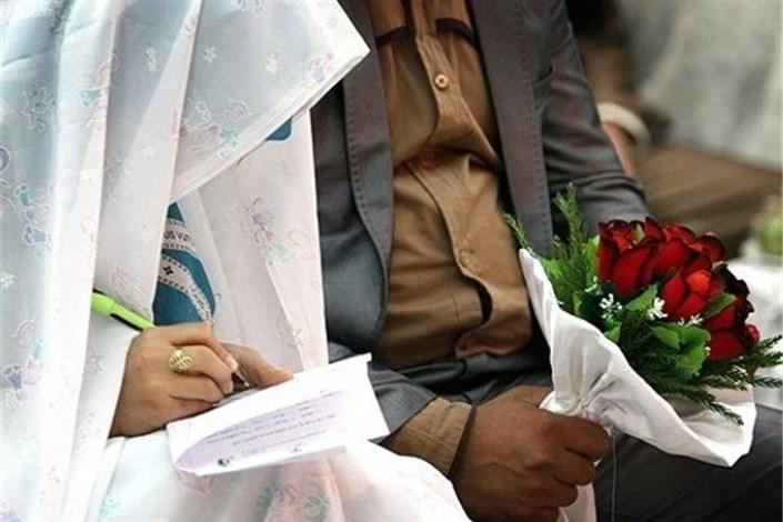 ازدواج بیش از ٧هزار مرد بالای ٦٠سال