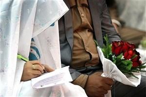 سال گذشته 3812 علی و فاطمه ازدواج کردند