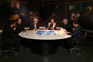 سریال«در جستجوی آرامش» در بوته نقدو بررسی