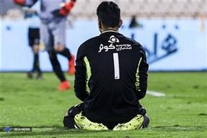 گزارش AFC از لحظات به یادماندنی آسیاییها در جام جهانی  2018/ این بیرانوندِ خونسرد