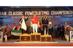 Kerman IAU Student Ranks 3rd in Asian Classic Powerlifting Championships 2017
