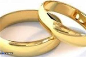 پرداخت «وام ازدواج» 15 میلیونی منوط به تامین اعتبار در بودجه 97