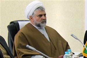رودهن بزرگترین دانشگاه آزاد اسلامی شرق تهران است