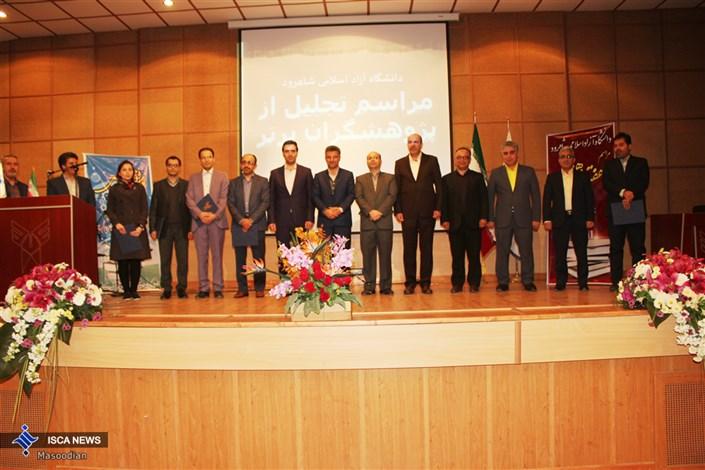 تجلیل از پژوهشگران برتر دانشگاه آزاد اسلامی شاهرود