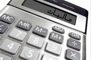 ارائه اظهارنامه شرط معافیت مالیاتی شرکتها در مناطق آزاد است