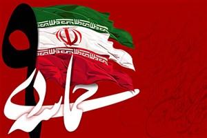 تجلیل از  فعالان فرهنگی و هنری حماسه ۹ دی
