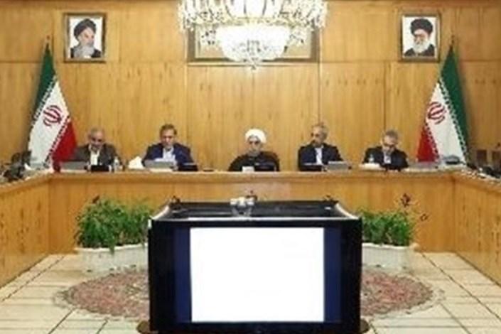 ارائه گزارش مقدماتی حادثه سقوط هواپیمای تهران - یاسوج به هیئت دولت