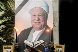 مراسم اولین سالگرد در گذشت هاشمی رفسنجانی با سخنرانی رئیس جمهور