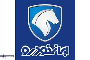 مصریان از مدیریت ارتباطات ایران خودرو استعفا داد