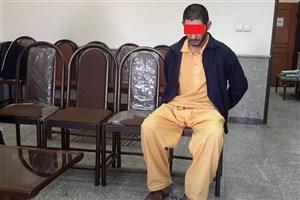 پدری که پس از قتل زن و ۲ فرزندش کنار  اجساد آنها مواد کشید +عکس