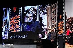 افتتاحیه جشنواره عمار
